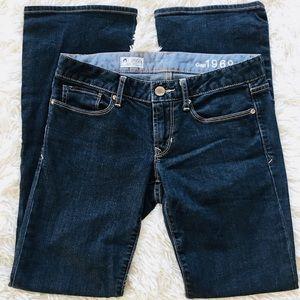 GAP 1969 Sexy Boot Cut Jeans - Sz 2 / 26